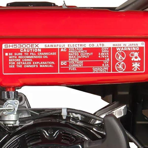 موتور برق هوندا المکس