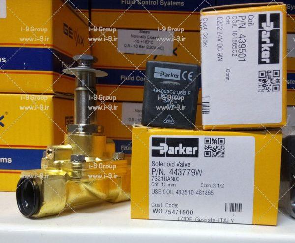 شیر برقی آب پارکر نرمال اپن 3/8 اینچ 7322BIN00